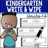 Write and Wipe Cards (Journeys Sight Words Kindergarten Units 1-6 Supplement)