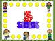 Journeys for Kindergarten My Five Senses Unit 2 Lesson 6