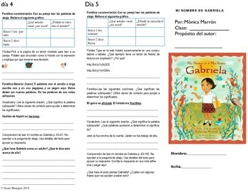 Journeys lesson 18 My Name is Gabriela trifold (in spanish)