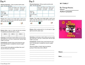 Journeys lesson 2 My Family Trifold