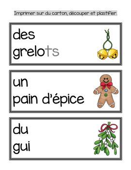 Joyeux Noël!  Cahier d'activités imprimable