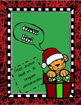 Joyeux Noël de 17 façons