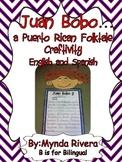 Juan Bobo... A Puerto Rican Folktale (English & Spanish)
