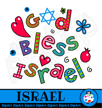 Judaic Holiday Text Title ClipArt