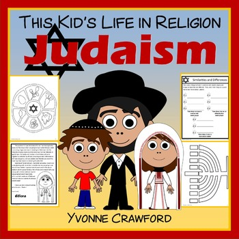 Judaism Religion Study