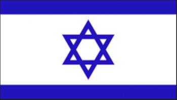 Judaism Movie Trailer