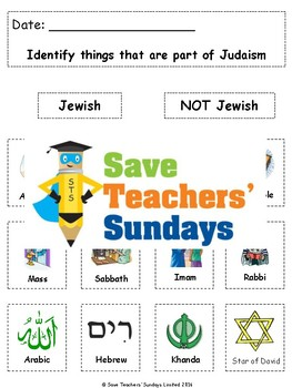 Judaism Unit (12 lessons - K to 2nd grade)