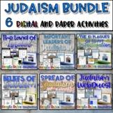 Judaism Unit Bundle {Digital AND Paper}