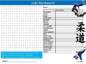 Judo Wordsearch Puzzle Sheet Keywords Physical Education Sports