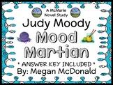 Judy Moody Mood Martian (Megan McDonald) Novel Study / Comprehension  (31 pages)