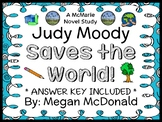 Judy Moody Saves the World! (Megan McDonald) Novel Study / Reading Comprehension