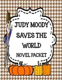Judy Moody Saves the World Novel Study