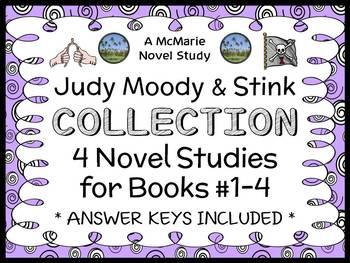 Judy Moody & Stink COLLECTION (Megan McDonald) 4 Novel Studies / Comprehension