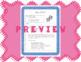 Juego de Dados: Vocabulary Review Game