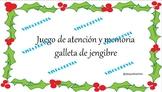 Juego de memoria y atención (especial Navidad)
