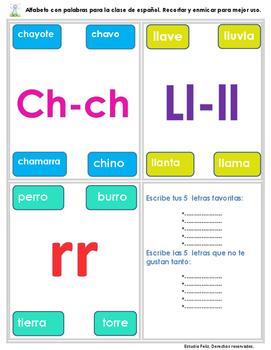 Juego de tarjetas con el alfabeto y palabras para la clase de español.
