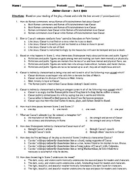 Julius Caesar 50-Question Multiple Choice Quiz Bundle or Test