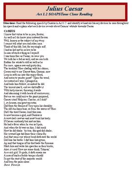 Julius Caesar - Act 1.2 - SOAPSTone - Close Reading Activity