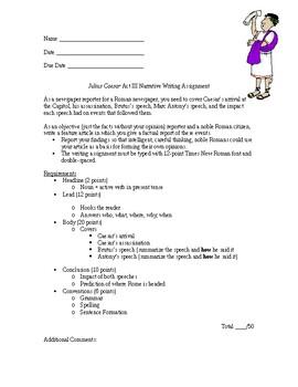 Julius Caesar Act 3 Writing Assignment (Adapted)
