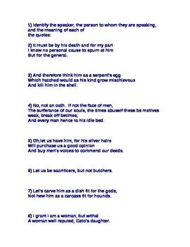 Julius Caesar - Act I quotation test