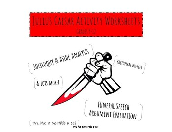 Julius Caesar Activity Analysis Worksheets