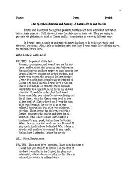Julius Caesar - Analyzing Speeches Activity - CCSS Aligned