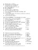 Julius Caesar Bundle: quizzes,tests study guides assignments and KEYS