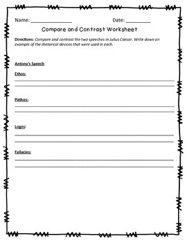 Julius Caesar Comparing Speeches Worksheet