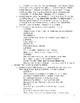 Julius Caesar Courtroom Activity and Final Essay