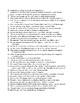 Julius Caesar  Final Test (100q) and KEY (Scantron )