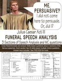Julius Caesar Funeral Speeches - Close Read, Analyze, Answer Skills Questions