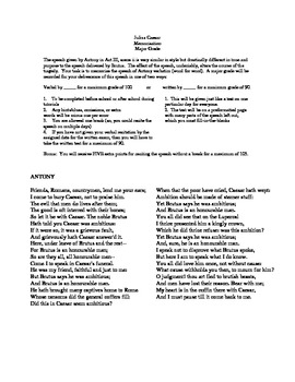 Julius Caesar: Marc Antony Speech Memorization Test(s)
