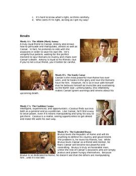 Julius Caesar Personality Quiz
