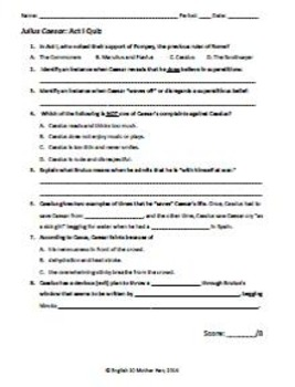 Julius Caesar Quiz Bundle: 7 Quizzes with Keys!