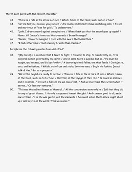 Julius Caesar Study Guide Acts IV-V