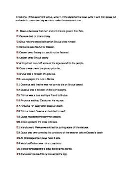 Julius Caesar Test - 50 True/False Questions with Answer Key