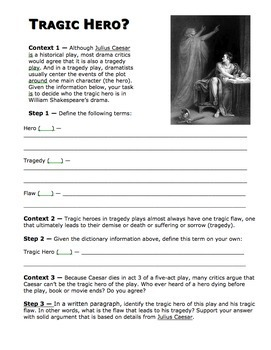 Julius Ceasar by William Shakespeare: A Study Guide