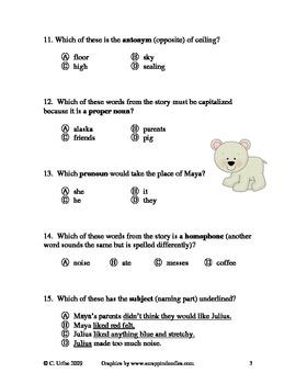 Julius ~ Language Arts Test/Quiz ~ 2nd Grade Reading Program
