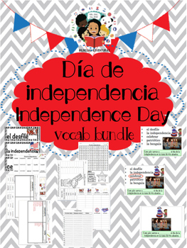 July 4th/El cuatro de julio  - Vocab Bundle and Literacy Centers - Spanish