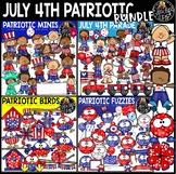July 4th Patriotic Clip Art Bundle {Educlips Clipart}
