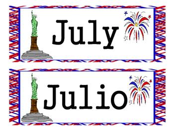 July Calendar Cards