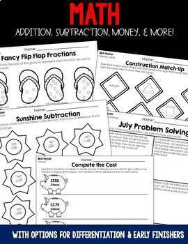 July  Emergency Sub Plans for 2nd Grade: Activities & Ready-to-go Lessons