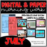 July Morning Work and Boom Card Bundle for Kindergarten