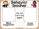 Jumbo Behavior Bundle
