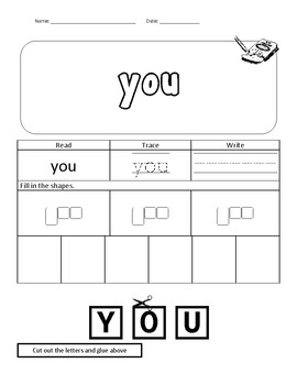 Jumbo Preprimer dolch word list packets, all 50 preprimer practice activity