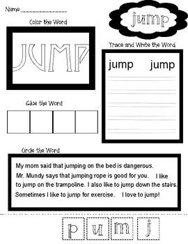 Jump Sight Word Worksheet