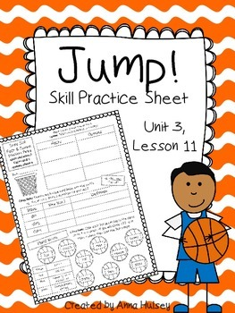 Jump! (Skill Practice Sheet)
