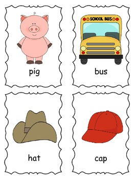 Jumping Words {A word Segmenting Activity}