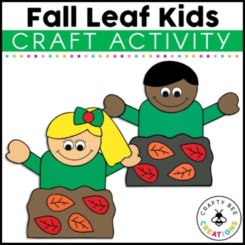 Jumping in the Leaves Craft