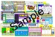 2019 June & July Calendar and Math Pack for Smartboard!